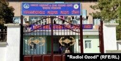Таваллудхонаи рақами дуи шаҳри Кӯлоб
