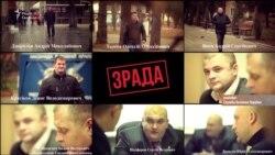 Зрадників у Криму тролять і висміюють   «Крим.Реалії» (відео)