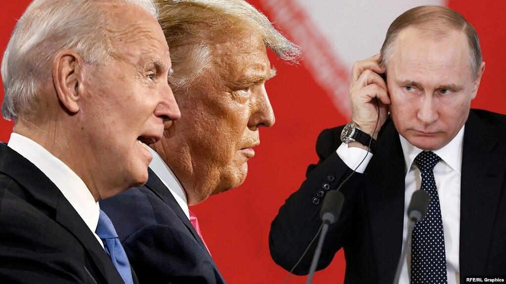 Джо Байден, Дональд Трамп, Владимир Путин. Коллаж