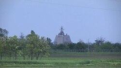 Открытие объекта ПРО в Румынии