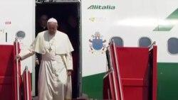 Папа римский Франциск прибыл в Армению