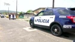 Застрелен футболист сборной Панамы