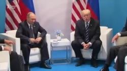 Доналд Трамп ва Владимир Путин ба суолҳои хабарнигорон посух доданд