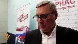 Михаил Касьянов Азатлык сорауларына җавап бирде