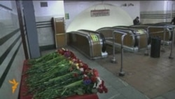 Орусия аза күтүүдө