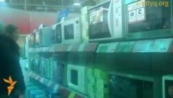 Новые ценники в магазинах
