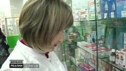 Магазини, аптеки, транспорт. Що відбувається у Донецьку?