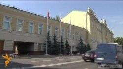 Ռուսաստանի նկատմամբ սանկցիաները «որոշակի ազդեցություն կարող են ունենալ» Հայաստանի վրա