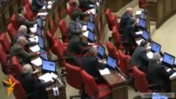 Депутаты продолжают голосовать за своих отсутствующих коллег