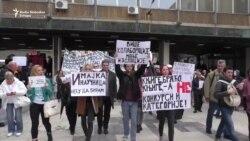 Beograd: 'Marš za nauku'