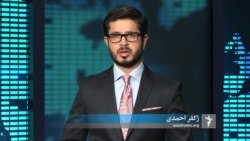 تازه ترین خبر های جهان در ستودیوی آزادی