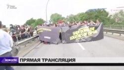 Беспорядки и акции протеста в Гамбурге