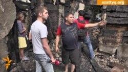 После пожара в Алматы