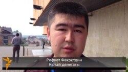 """Кытай делегаты Рифкәт Фәхретдин: """"Татарча өйрәнеп килсәгез иде"""""""