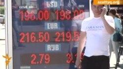Қазақстанда доллар тағы қымбаттады