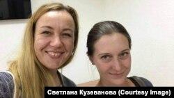 Адвокат Светлана Кузеванова и журналист Светлана Прокопьева