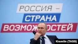 """Владимир Путин на форуме """"Россия – страна возможностей"""", 26 марта 2021 года"""