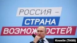 Путин 1999 йилдан бери Россияни бошқариб келмоқда.