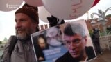 Nemtsov Supporters Mark Slain Putin Critic's 58th Birthday