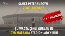 Sankt Peterburgyň bahasy barha artýan stadiony