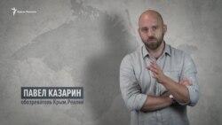 Павел Казарин: Ястребы мира (видео)