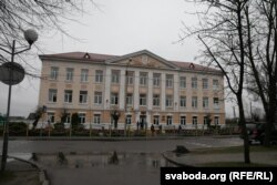 Школа № 5 Маладэчна