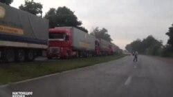 Перекрытие трассы Н-20 Мариуполь-Донецк из-за обстрела в Березовом