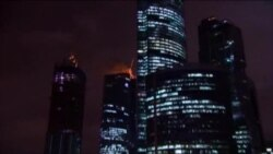 Moscow Skyscraper In Flames