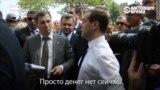 Медведев - Крымалъул пенсионеразда: гIарац гьечIо, амма нужеца яхI бахъеха