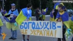 «Патріотичний десант» на Харківщині як профілактика сепаратизму