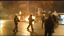 Антивладини протести во Атина