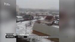 Що відбувається в Донецьку зараз? (відео)