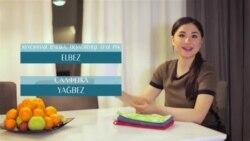 Кухонні рушники | Відеоуроки «Elifbe» (відео)