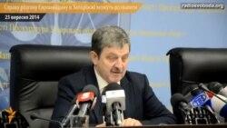 Екс-голову Запорізької області судитимуть у Кіровограді