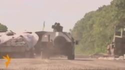 Украин әскерінің әзірлігі