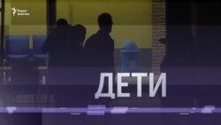 Кыргызстан - Италия: недетская афера