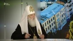 Церковного рейдерства хоче не Київський патріархат, а Москва – Філарет