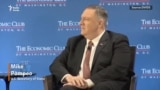 U.S. Secretary of State Mike Pompeo Speaking At the Economic Club of Washington
