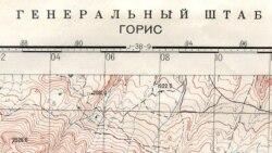 Խորհրդային բոլոր քարտեզներով Սև լճի շուրջ 85 տոկոսը Հայաստանի տարածքում է․ պատմաբան