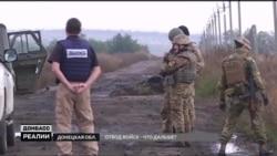 Відведення військ на Донбасі. Що далі?