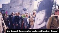 Похороны Владимира Усова, Дмитрия Комаря и Ильи Кричевского в Москве