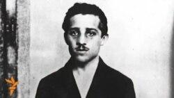 Гаврило Принципның соңгы көннәре