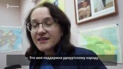 В Казани открылись курсы удмуртского языка