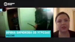 Рассказ адвоката, которая получила записи пыток из ярославской колонии
