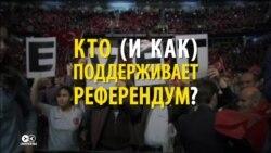 Как Турцию готовят к переходу к суперпрезидентскому правлению