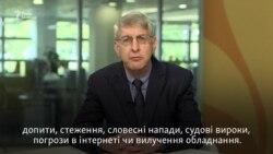 Президент Радіо Свобода закликав покінчити з безкарністю злочинів проти журналістів (відео)