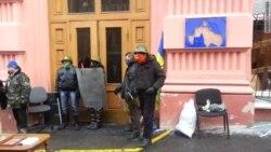 """Киев накануне """"Судного дня"""""""
