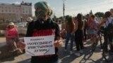 Акция за чистый воздух в Омске, 8 августа