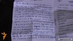 Սահմանը հատած զինվորը ծնողներին ուղղված նամակում վերադառնալու մտադրություն է հայտնել