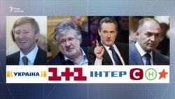 Хто керує телевізійним ринком України (відео)